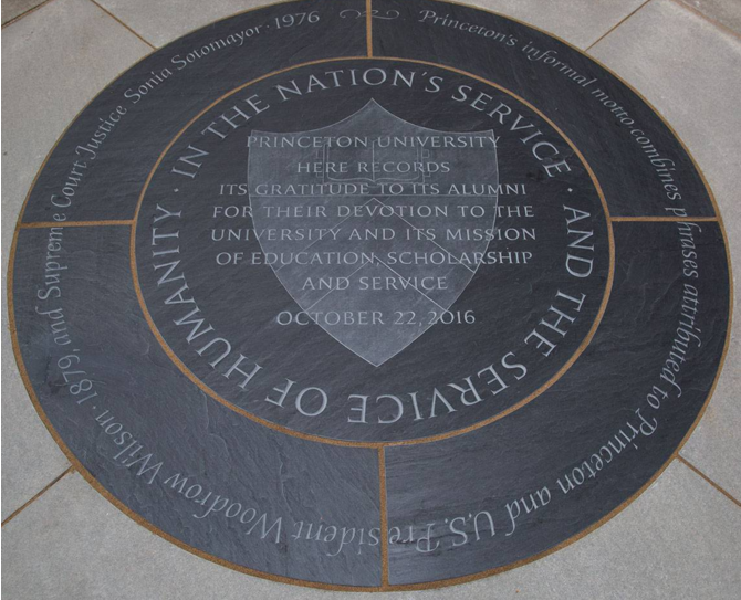 princeton-motto-plaque