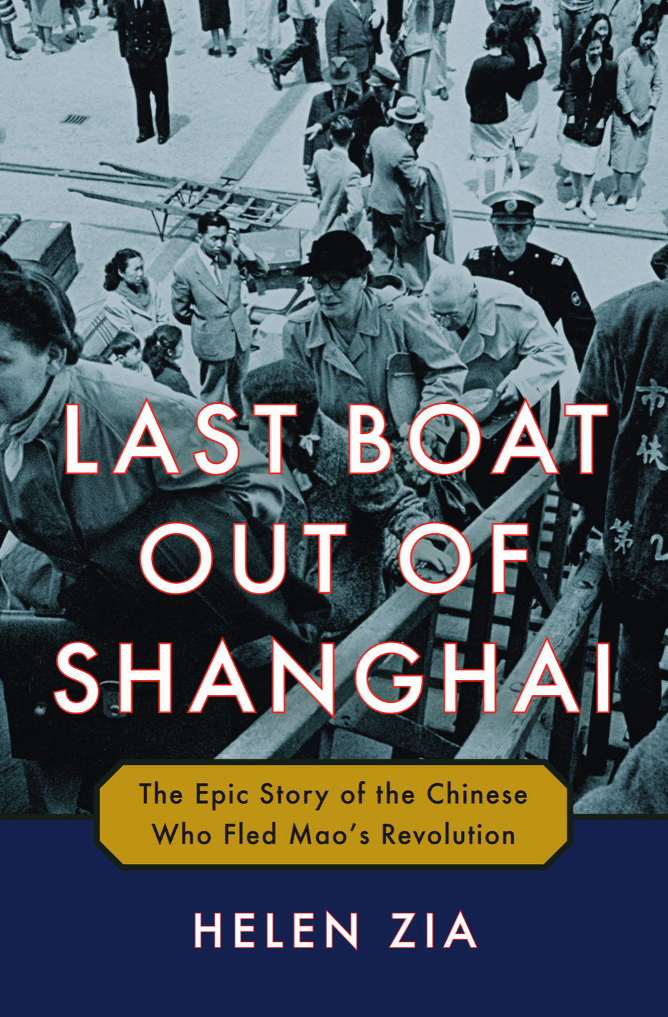 last-boat-out-of-shanghai-cover--med-